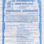 Ramayana Masacharane