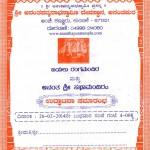 Anantha Shree Sabhamandira Inauguration 26-02-2014