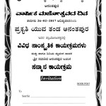Prakrithi Yuva Thanda Cultural Programs 26-02-2017
